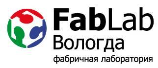 Фаблаб-Вологда
