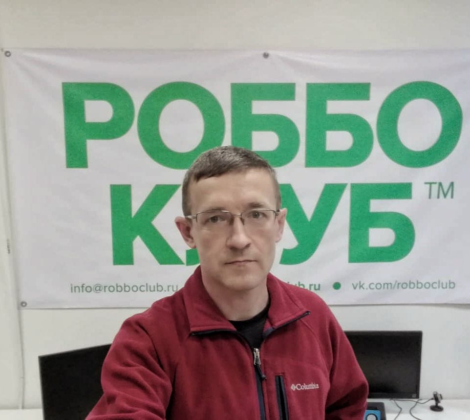 Камаганцев Владимир Владимирович