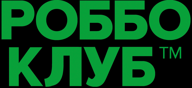 ROBBO Club